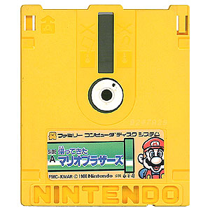 Disk System Kaette Kita Mario Bros Famicom
