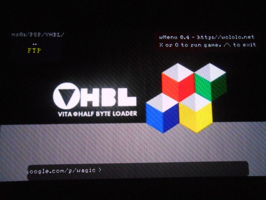Le VHBL, permettant de lancer des homebrews PSP