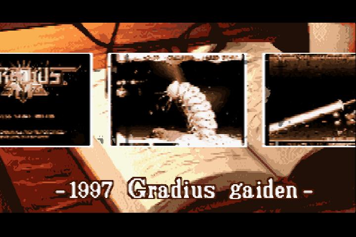 Retro Protocol #1 : Gradius, ou l'ancêtre des shoot'em ups
