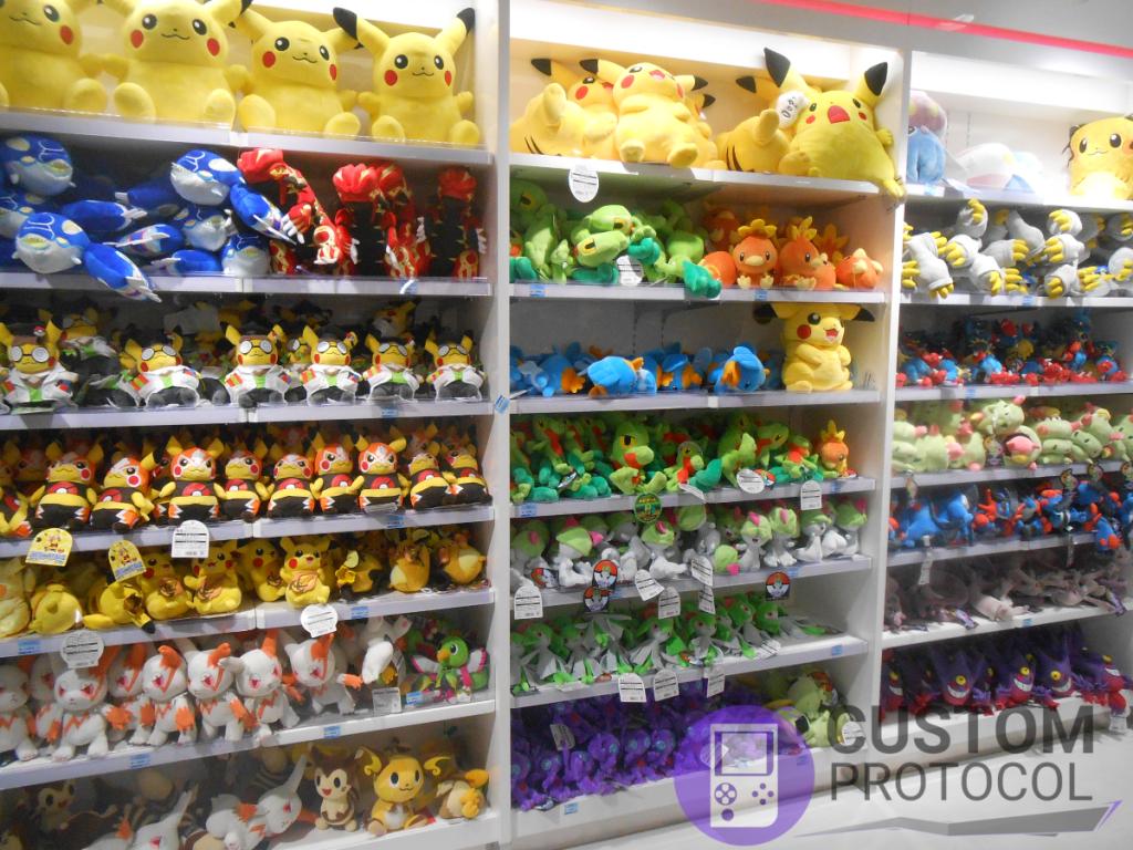 Petit cadeau pour la fin de cette partie: ce que vous voyez là n'est qu'une petite partie d'un Pokémon Center!