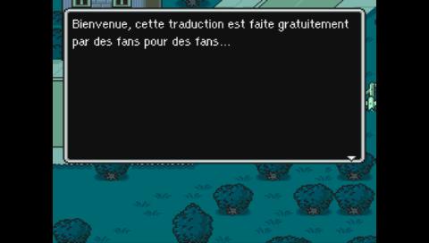 Screenshot EarthBound francais