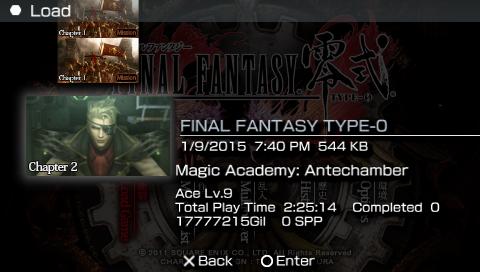 screenshot langswapper Omega2058 final fantasy type 0 japan european
