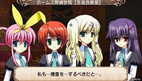 Capture d'écran du jeu Detective Opera Milky Holmes