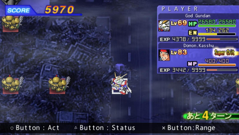 SD Gundam G Generation Overworld screenshot patch anglais