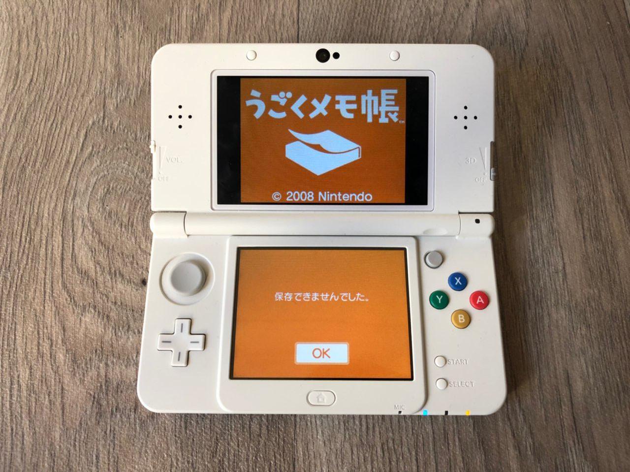 3DS] TUTO – Guide du hack boot9strap via Frogminer en version 11 9