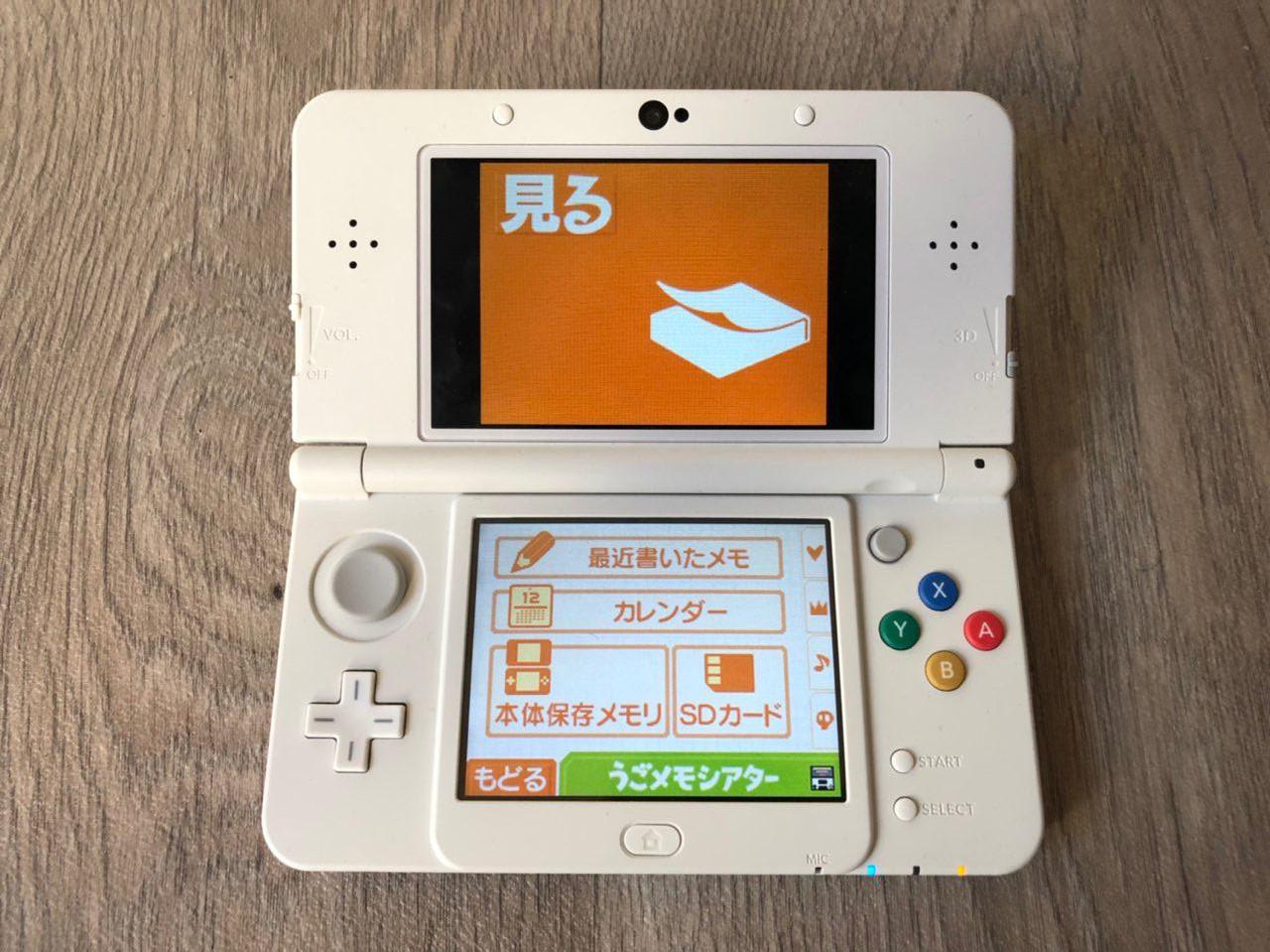 3DS] TUTO – Guide du hack boot9strap via Frogminer en