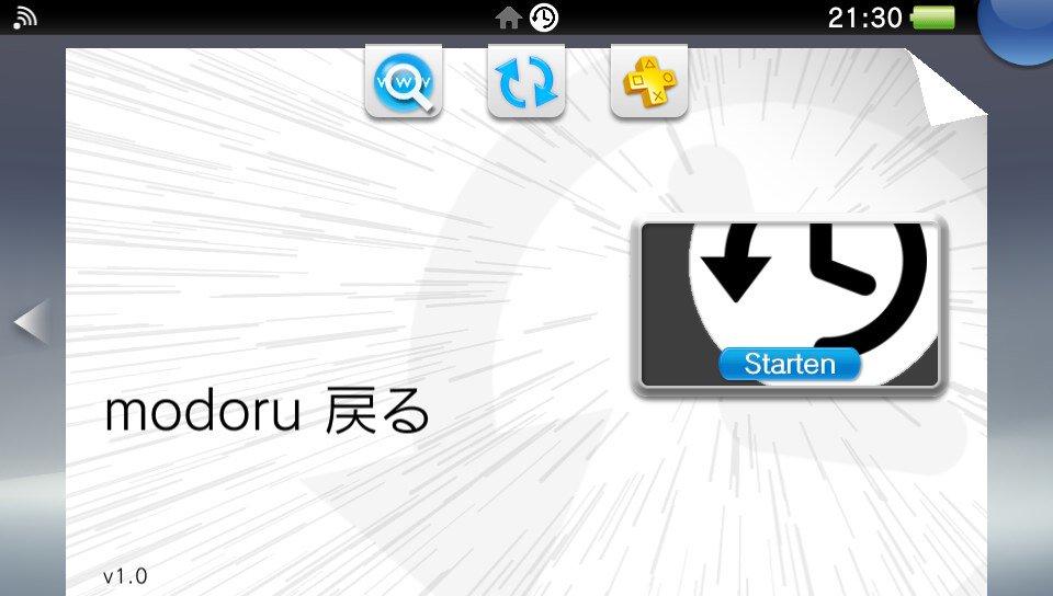 Vita] TUTO – Le downgrade est enfin possible avec modoru (戻る)